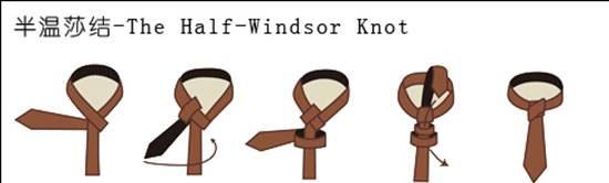 The Half-Windsor Knot半温莎结(十字结)